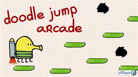 doodle jump vk دانلود بازی محبوب و اعتیاد آور doodle jump v3 9 8 اندروید