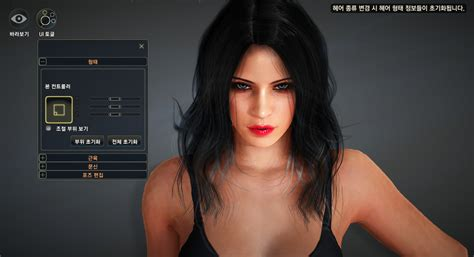 black desert celebrities made with the character creation