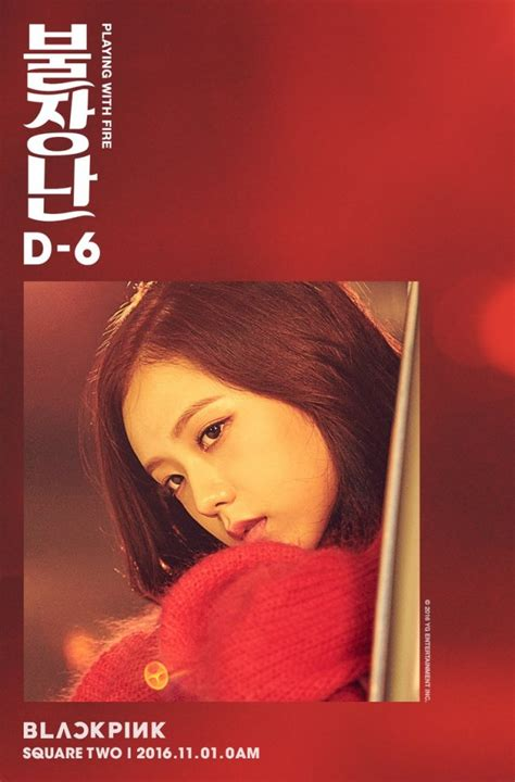 blackpink lyrics playing with fire black pink reveal teaser images of jisoo and rose for