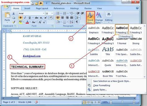 learn microsoft office word 2007 home tab it computer