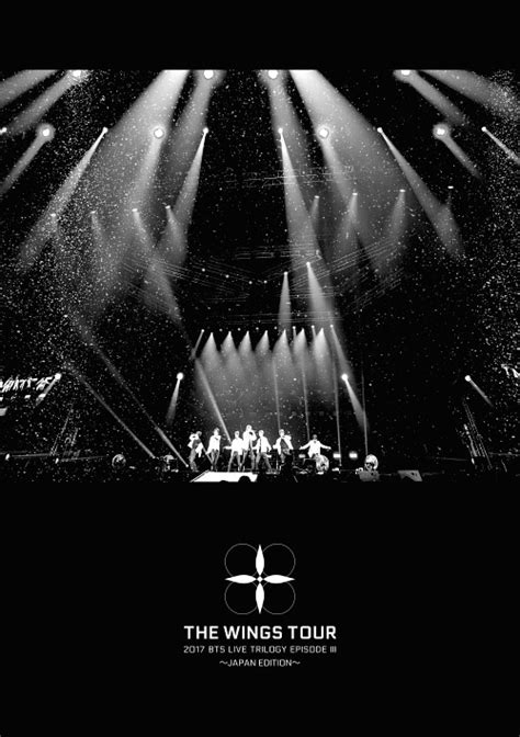 bts the wings tour dvd cdjapan 2017 bts live trilogy episode iii the wings tour
