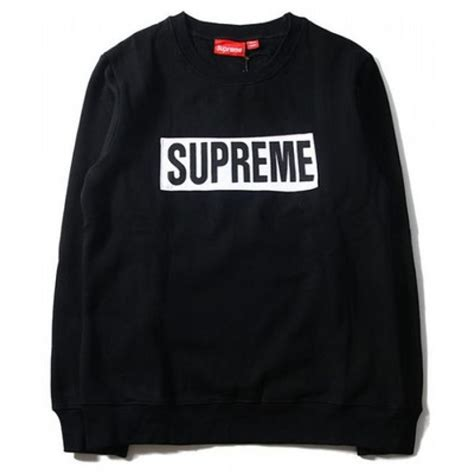 supreme sweater for sale supreme cardigan for sale cardigan with buttons
