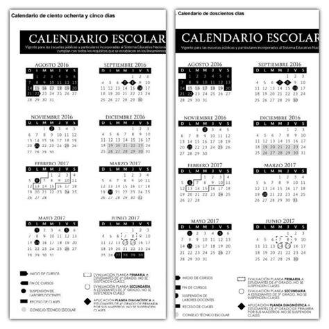 ayuda escolar anual 2016 cronograma de pago de ayuda escolar 2016 de la asignacion
