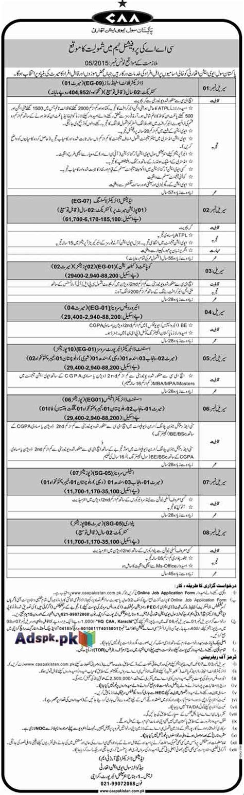 Mba In Aviation Management Salary In Pakistan by Caa Civil Aviation Authority Jinnah International Airport