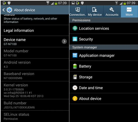 android firmware samsung galaxy note 2 android 4 3 firmware leaks includes updated ui from s4 and