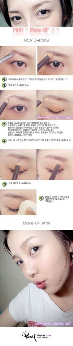 download video tutorial make up ulzzang korea 1000 ideas about korean eyebrows on pinterest korean