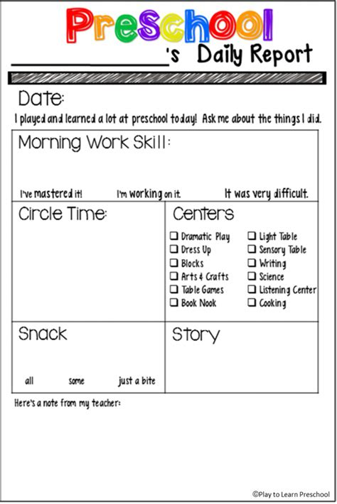 daycare daily report template preschool daily report free tips