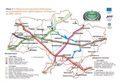 map roads map of ukraine detailed map of ukraine with regions and