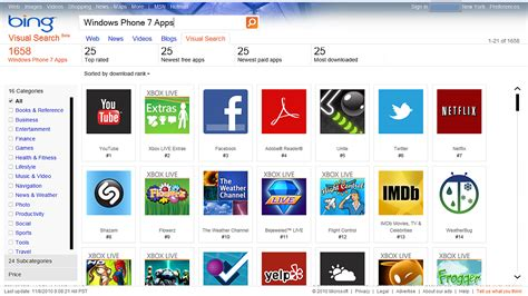 Visual Search Visual Search For Windows Phone7 Apps Windows Central