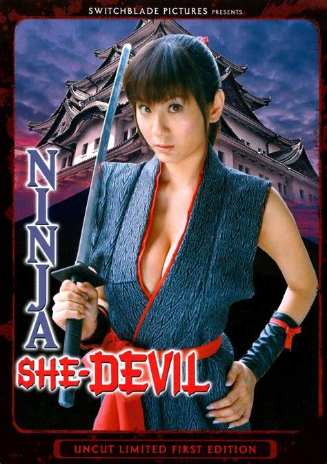 film ninja japan ninja she devil 2009 yoshikazu kato cast and crew