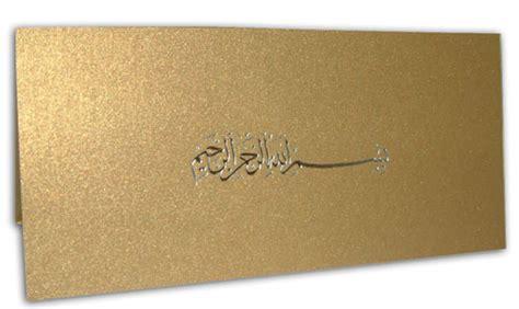 wedding invitation cards birmingham uk islamic wedding invitations gangcraft net