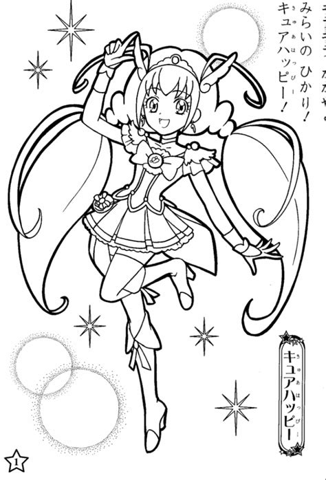 pretty cure characters anime coloring pages for kids printable free smile pretty cure coloring pages anime coloring pages