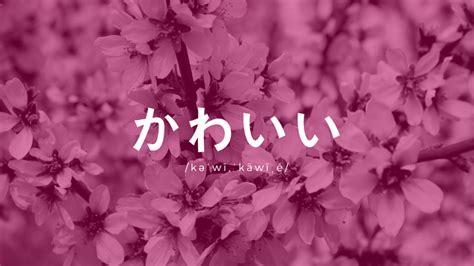 canva wallpaper kawaii cherry blossoms desktop wallpaper canva