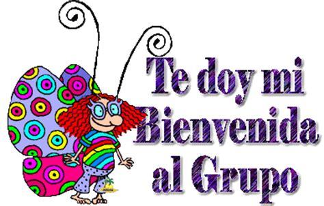 vorrei fosse oggi in un attimo gi罌 domani testo spagnola imparando la vostra lingua