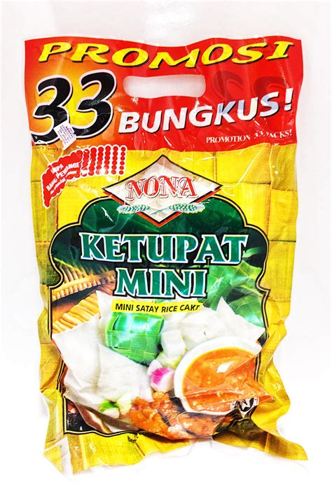 nona ketupat mini satay rice cake   buy asian food