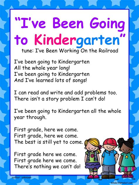 song kindergarten end of the year ideas