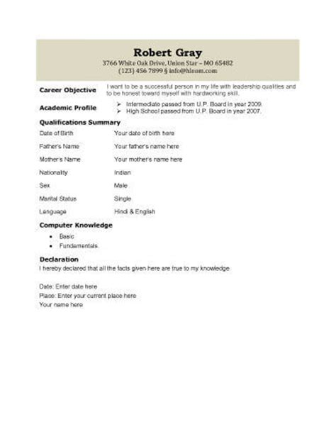 biodata format for retired person biodata what it is 7 biodata resume templates