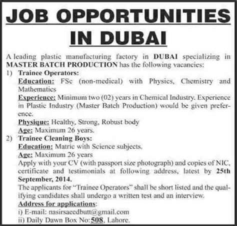 cleaner jobs in dubai trainee operators cleaning boys jobs in dubai 2014