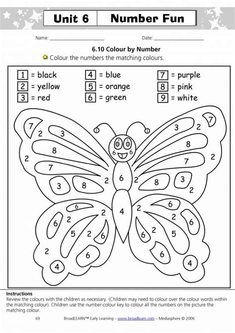 pages printable activities activity sheets