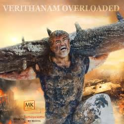 Second Looks Vivegam Second Look Poster Is Out Wetalkiess