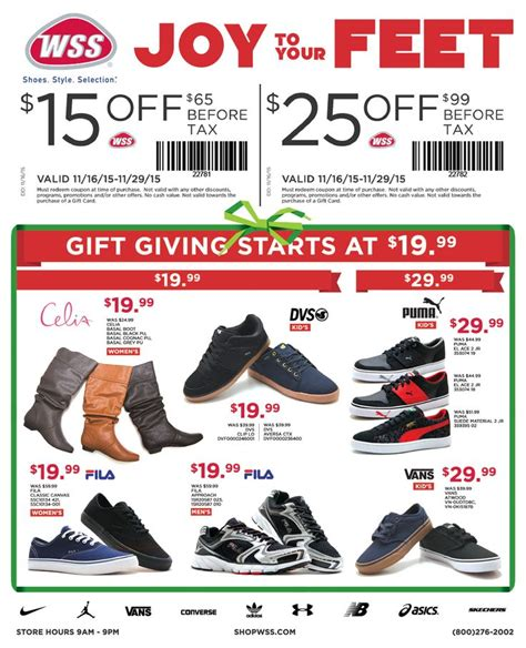 Wss Printable Coupons wss coupons official site shoes clothes athletic gear