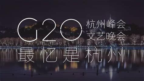 neon signs hangzhou west lake