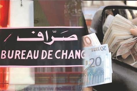 bureau de change montpellier bureau de change sur 28 images la photographie du