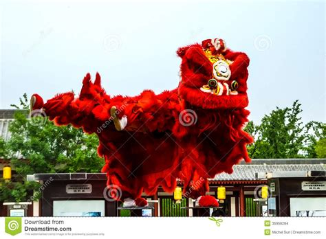 xian china new year new year stock images image 35958284