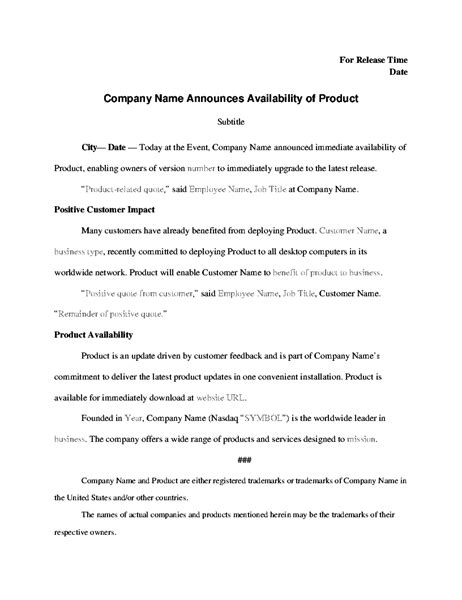 press release with product announcement office templates