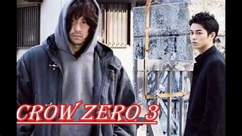 film genji selain crows zero crows zero 3 2014 full movie youtube