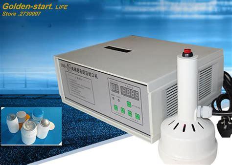 electromagnetic induction capper electromagnetic induction capper 28 images china electromagnetic induction capper dgyf s500a