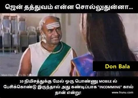 Funny Memes Download - tamil thathuvam hd images quotes for whatsapp facebook sad