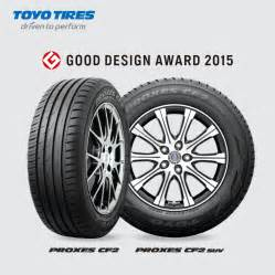 toyo proxes cf2 test toyo proxes cf2 and cf2 suv winner of the design