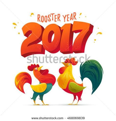 new year rooster element vector new year congratulation design rooster