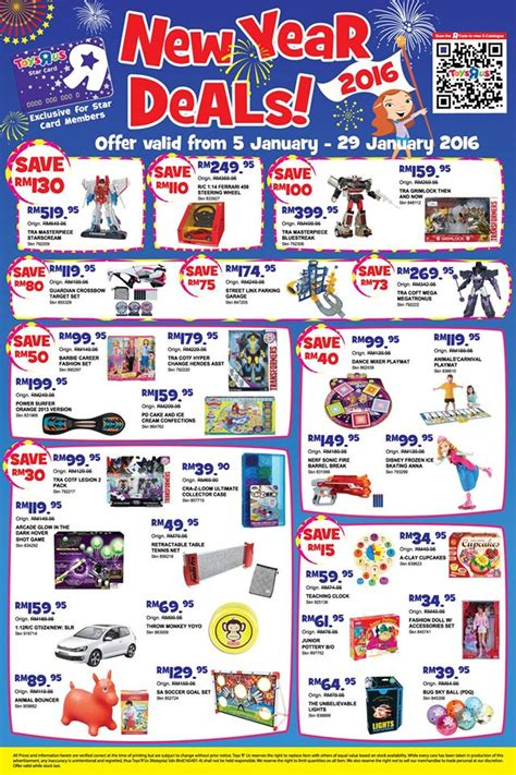 new year packages 2016 toys r us new year 2016 deals baby sale