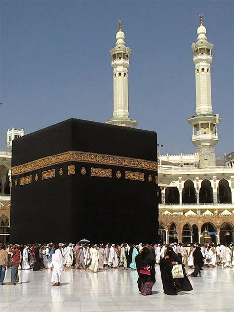 wallpaper kaaba free latest khana kaaba wallpapers free islamic wallpapers