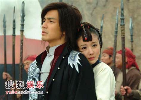 film drama wallace chung new series mei gui jiang hu huo si yan sun feifei