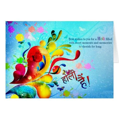 holi card ideas 17 best ideas about happy holi greetings on