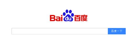 Search In China Top 10 Search Engines Used By In China