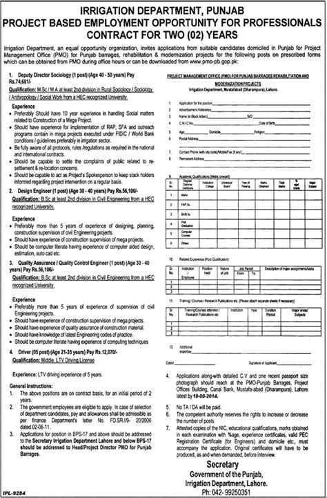 design engineer qualities jobs in punjab irrigation department lahore for