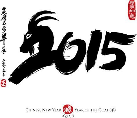 predicciones de ludovica para 2016 predicciones de ludovica para 2016