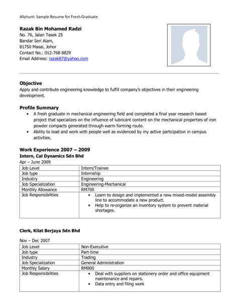 Resume Format Doc For Mechanical Engineers Freshers cv format for freshers mechanical engineers