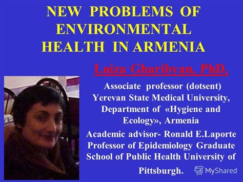 phd advisor problems презентация на тему quot new problems of environmental health