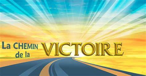La Chemin De La Victoire Le 184 On 10 La Vie Nouvelle Cours 1