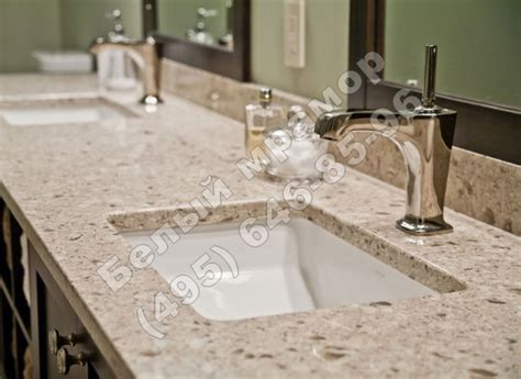 Darlington Quartz Countertops by Cambria