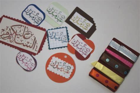 Local Handmade - local handmade gift ideas for children iqra ca