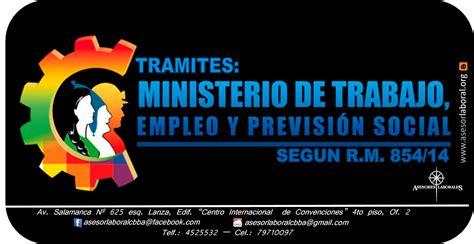 decreto regimen salarial personal policia colombia del 2016 decreto supremo para el incremento salarial 2016