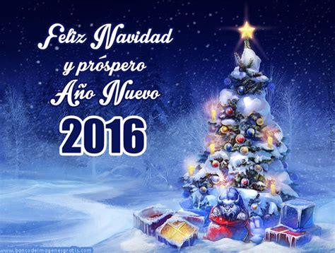 imagenes feliz navidad y prospero año nuevo 2016 tarjetas de navidad y feliz a 241 o nuevo frases de navidad