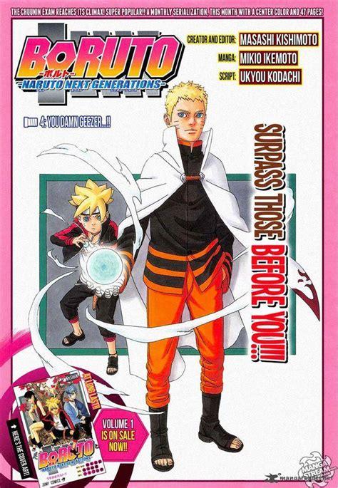 boruto vol 1 next generations read boruto next generations chapter 4 mangafreak