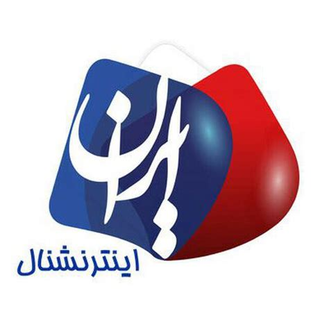 iran tv live iran international live parsa tv
